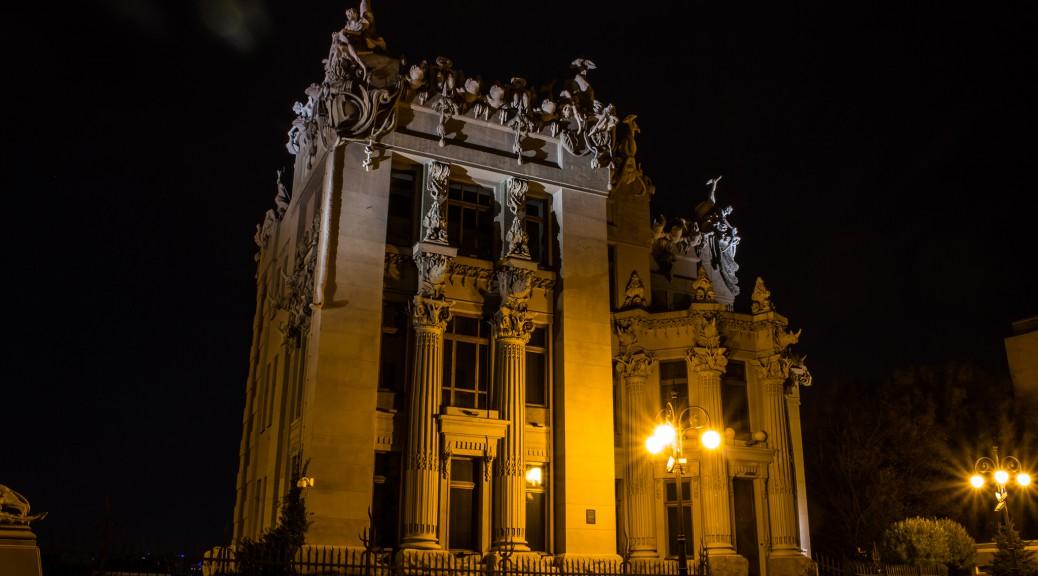 Киев ночной