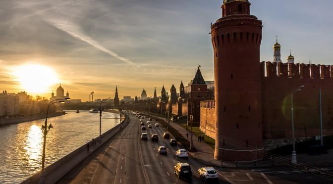 Это Москва!
