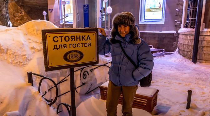 От Самары до Тольятти. Часть 1