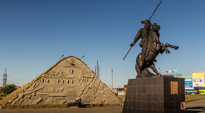 Волгодонск — город атомщиков и энергетиков