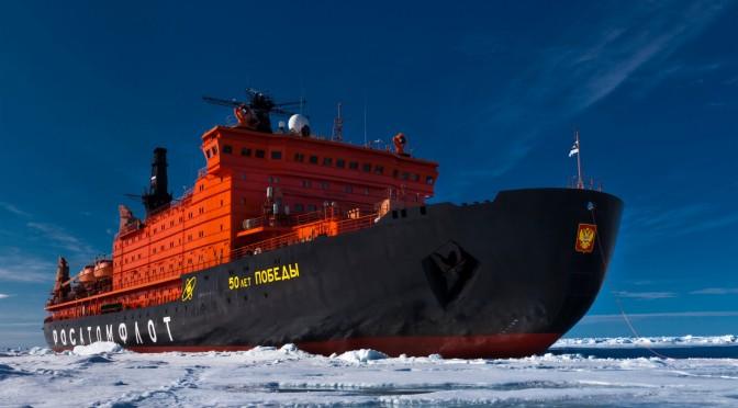 Самый мощный в мире ледокол «50 лет Победы»