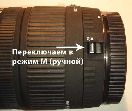 lens_M