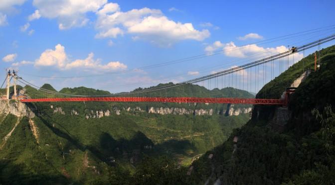Самый длинный подвесной мост в мире — Anzhaite