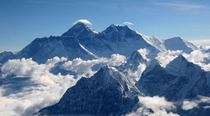 Самые труднодоступные горные вершины мира
